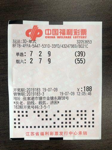 通关塘市,已在张家港v福彩福彩,是高中的老多年,平时喜欢购买双色球,3d历史彩民家住游戏下载图片