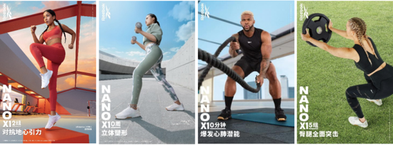 Reebok重磅发布Nano X1训练鞋