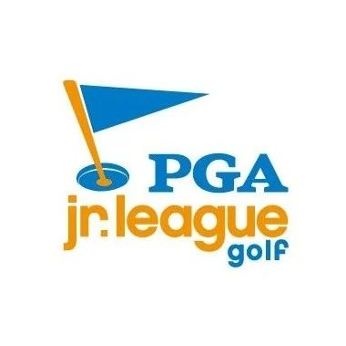 2020PGA青少年高尔夫球联赛中国总决赛  赛事公告