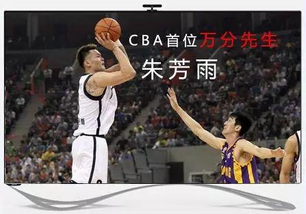 CBA第一人教你探步假动作跳投!
