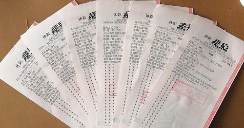 竞彩达人感恩节揽230万 一个月前曾擒16万-票