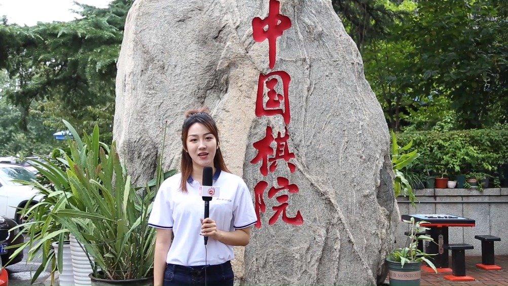 视频-威孚杯中国棋王争霸赛开幕 多位明星棋手亮相