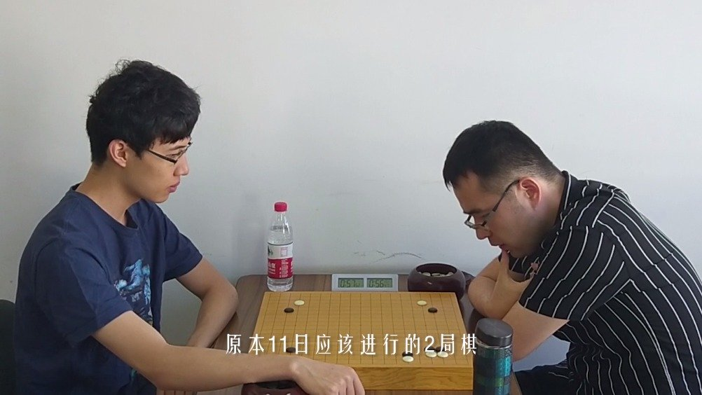 视频-威孚房开杯柁嘉熹范廷钰晋级 八强名单确定