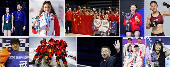 2021超级体育大年 中国运动健儿有哪些重头戏?