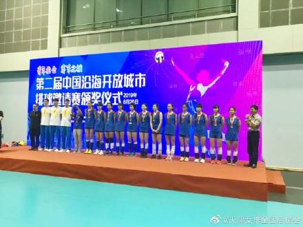 天津青年女排夺冠