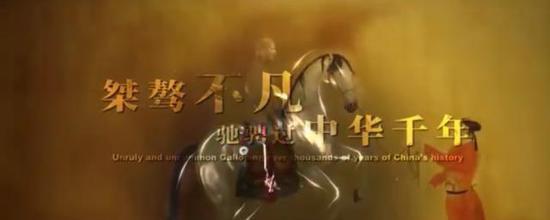 http://www.uchaoma.cn/tiyu/1203613.html