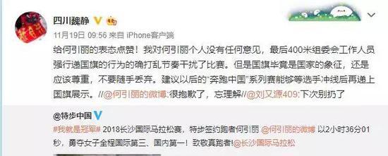 最新进展:江苏体育局等相关部门介入调查