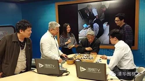清华人走入weiqiTV