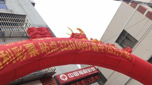 扬州彩民命中双色球725万大奖 店主透露信息