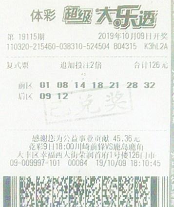 中奖<a href='http://107.co' target='_blank'><u>彩票</u></a>