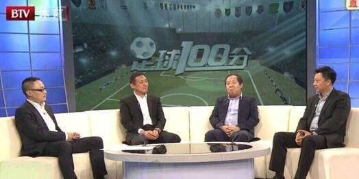 足球100分,北京电视台的老牌节现在