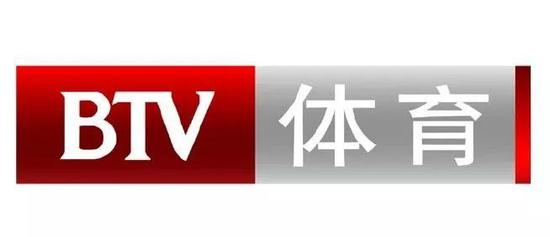 BTV体育停播冬奥纪实频道上线 收看赛事不受影响
