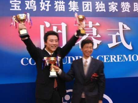 2003年好猫杯围甲联赛古力获得多项大奖