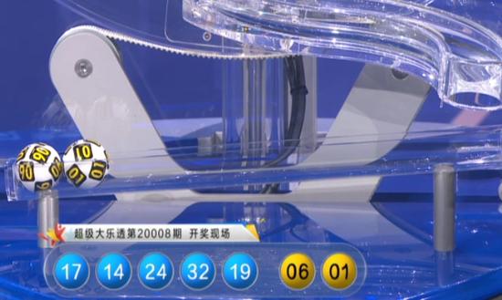 程远玄大乐透第20009期:前区胆码01 30