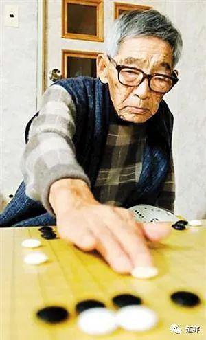 围棋史上的7月25日:藤泽秀行开办了围棋教室