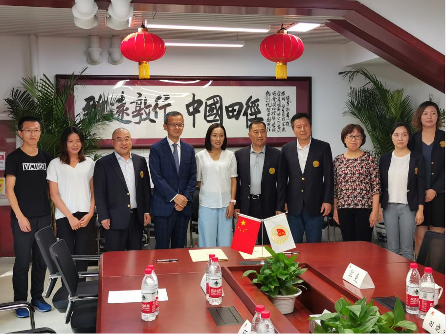 中国田协签约易居 积极提高全国马拉松的最高水平