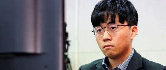 申旻埈农心杯挑落辜梓豪 柯洁LG决赛对手来势汹汹