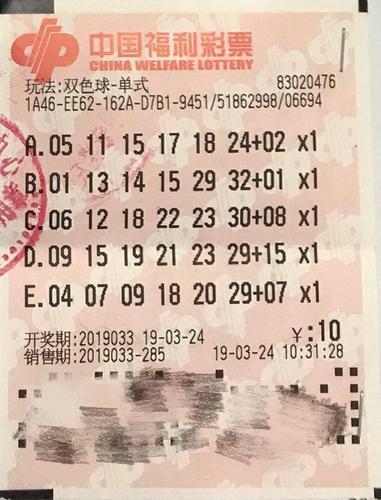 二十年骨灰级彩民10元机选揽福彩600万:以为中二等