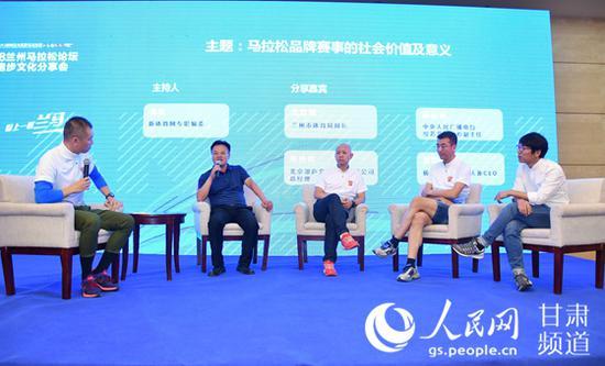 新体育网专职编委谭杰主持马拉松品牌赛事的社会价值及意义主题分享环节。(白宇 摄)