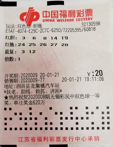 男子7年内连中福彩25万+609万:用奖金给儿子看病