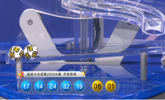 九尾狐大乐透第20009期:后区金胆11