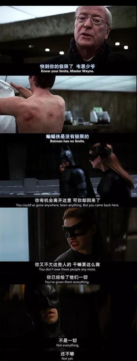 人物|超级英雄!詹皇如克城蝙蝠侠已拼尽一切