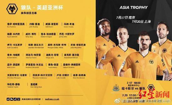 【博狗扑克】00后英超华裔小将加盟马来球队 曾表态想效力国足