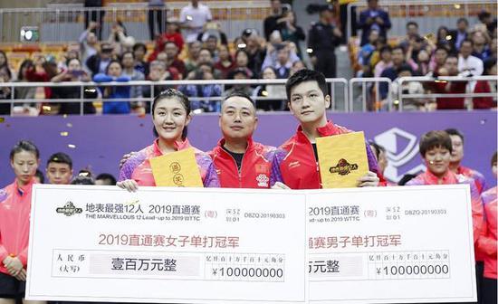 陈梦樊振东直通赛夺冠