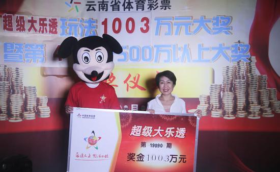 昭通男子70元揽体彩1003万 戴米老鼠头盔兑奖
