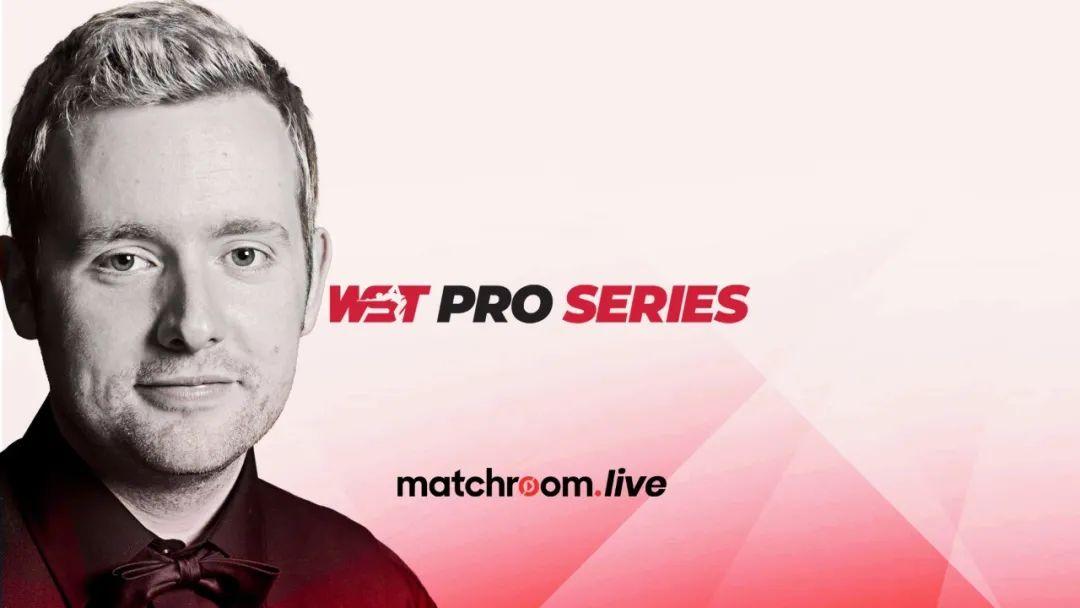 超级系列赛奥布莱恩错失147纪录 威尔士冠军遭虐