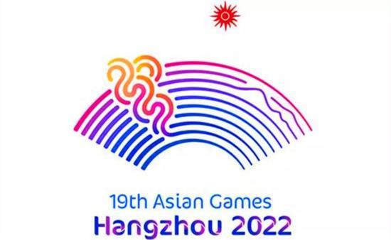 2022年杭州亚运会