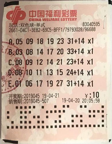 盲人靠买彩支撑乐观心态 坚持机选10元揽福彩817万