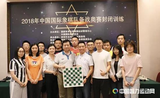 大与文体度假中心董事长肖振荣、龙岗区国际象棋协会秘书长向全明(右三)和中国奥赛队伍合影