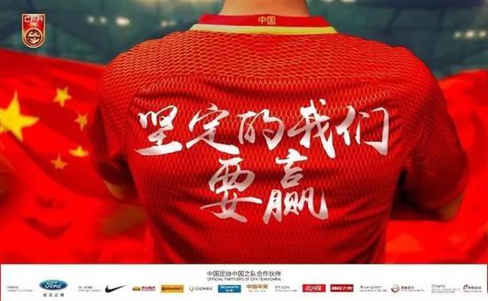 当中国篮球横扫亚洲的时候,中国足球只能提出要赢的口号而已。