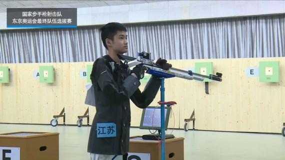 射击队奥运选拔赛 16岁小将成为门票有力竞争者