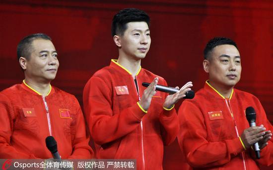 刘国梁和喜欢将马龙。