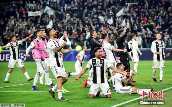 资料图:意甲豪门尤文图斯庆祝比赛胜利。