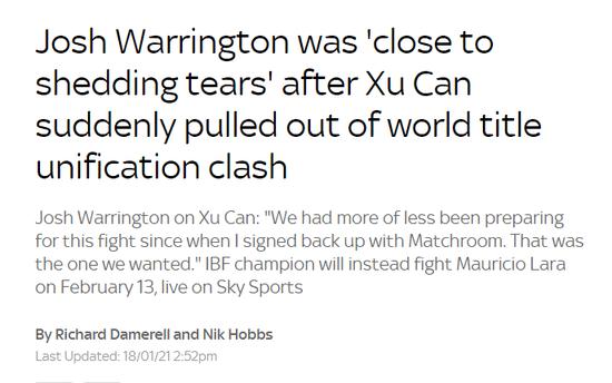 《天空体育》报道采访沃灵顿