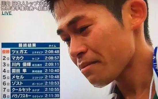 2016年的福冈国际马拉松锦标赛
