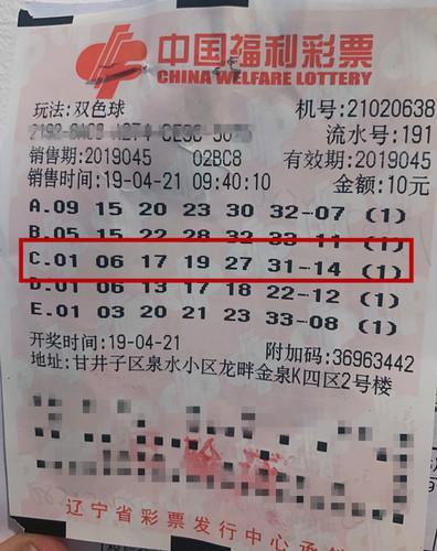 淡定哥每期机选10元钱 幸运命中双色球817万
