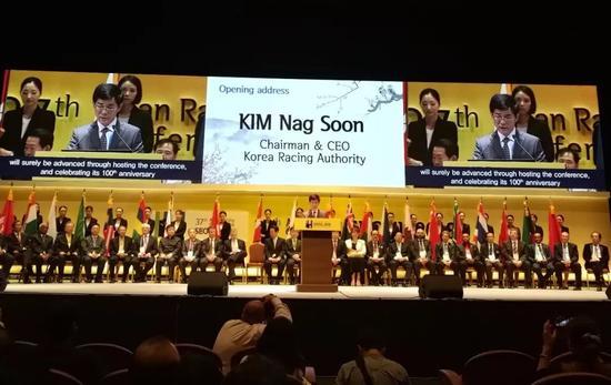 中国马会出席!第37届亚洲赛马会议在韩国开幕