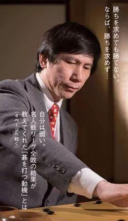 摄影:藤田浩司
