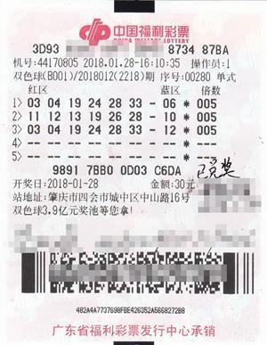 彩民30元揽双色球二等85万 一号之差失千万大奖