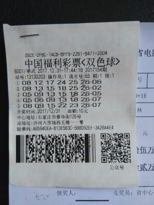家人生日组合出728万 月光族圆了北京买房梦