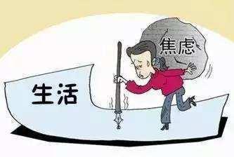 中年男10元擒福彩200万 爱人的手术费不用愁了