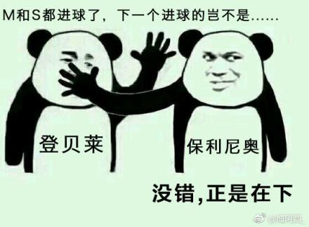 香港马会开奖记录逗妹吐槽:库鸟保温杯都没了 皇马球迷变佛系球迷