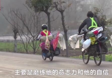 """狼爸带娃骑行穷游引争议 锻炼意志还是""""网络乞讨""""?"""