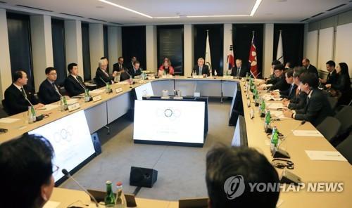 当地时间1月20日,韩朝与国际奥委会有关朝鲜参奥的会谈在瑞士洛桑举行,图为会议现场。(韩联社)