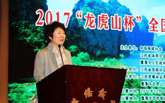 鹰潭市委常委、统战部部长徐云