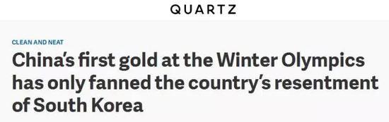2月22号,位于纽约的多维新闻发布文章,《平昌冬奥会中国要输得起 放得下》。